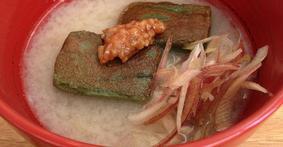 平山由香の愉しい旅+レシピ